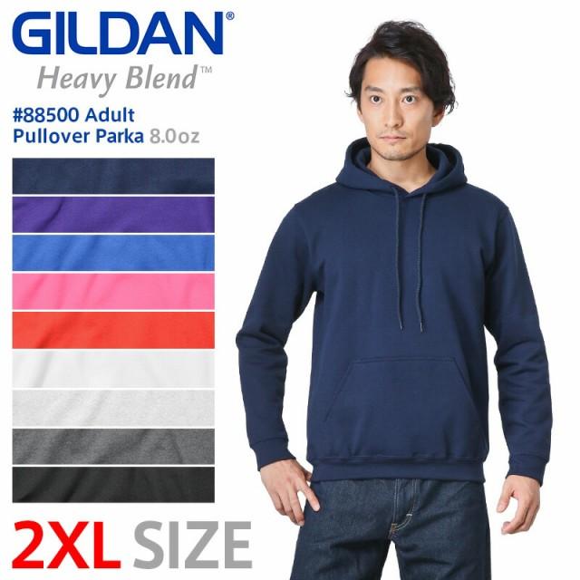 【メーカー取次】【2XLサイズ】GILDAN ギルダン 8...
