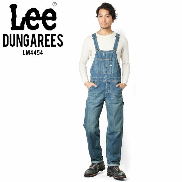 Lee リー DUNGAREES LM4454 ルーズテーパードオー...