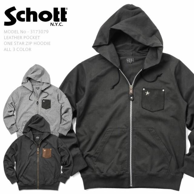 父の日 Schott ショット 3173079 LEATHER POCKET ...