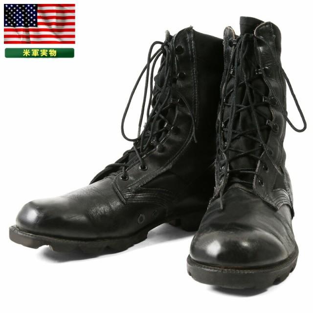 実物 米軍G.I. ブラック ジャングルブーツ USED