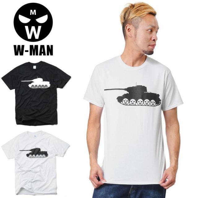 W-MAN ダブルマン 1718110 S/S クルーネック プリ...