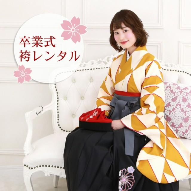 卒業式 袴 レンタル 袴セット 女性 卒業式袴セッ...