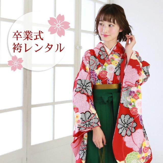 卒業式 袴 レンタル 女 袴セット 女性 卒業式袴セ...