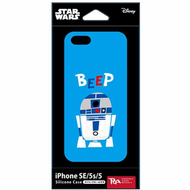 PG-DCS093R2 iPhone SE/5s/5用 シリコンケース R2...