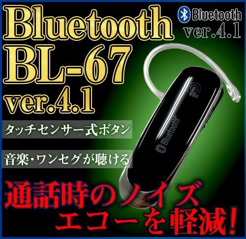BL-67 タッチセンサーBluetoothイヤホンマイク /...