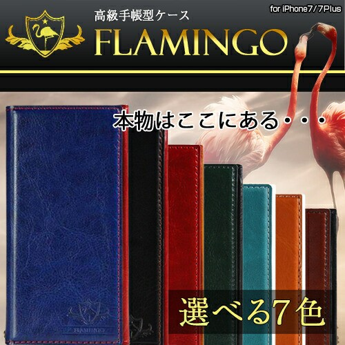 手帳型ケース FLAMINGO iPhone7/iPhone7Plus専用 ...