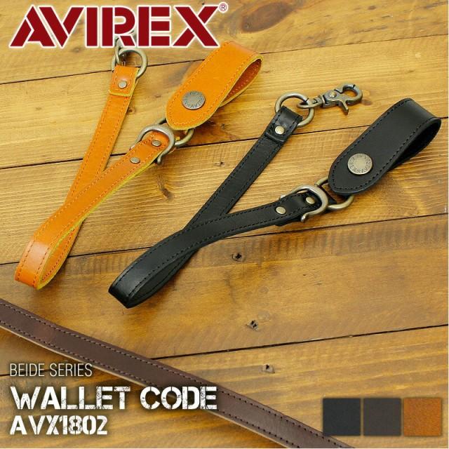 AVIREX(アヴィレックス) BEIDE(バイド) ウォレ...