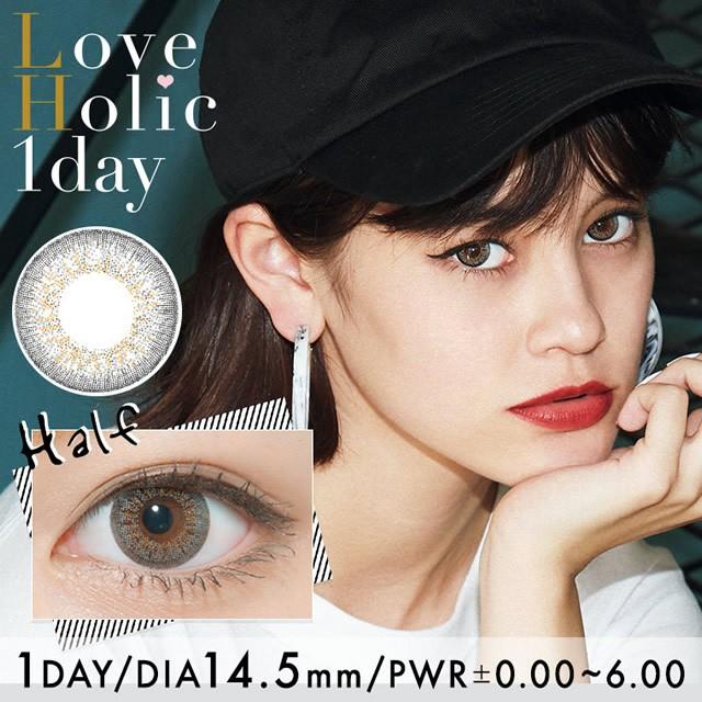 【度あり1DAYカラコン★1箱10枚入×2箱】Love Hol...