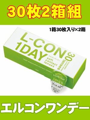 即日発送★【処方箋不要1DAYコンタクト30枚×2箱...