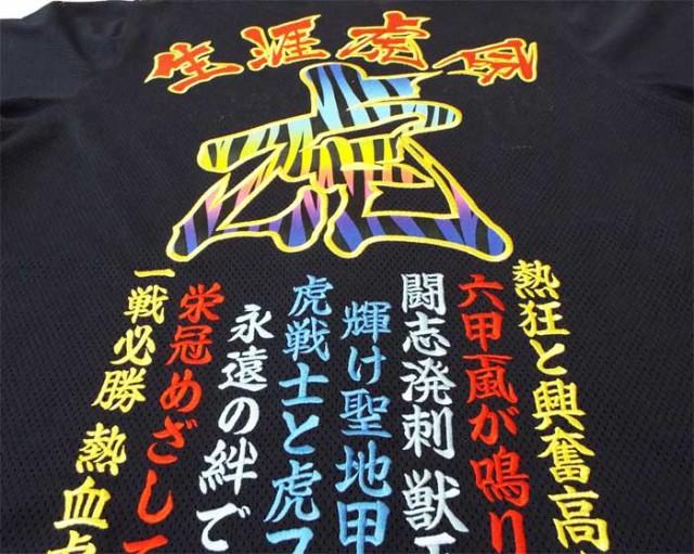 【プロ野球 阪神タイガースグッズ】 オリジナル...