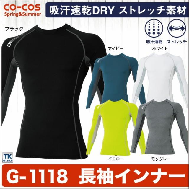 アンダーシャツ インナーシャツ【ゆうパケット便...