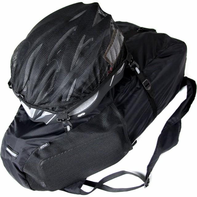 【特急】R250 ヘルメットホルダー付き大型サドル...