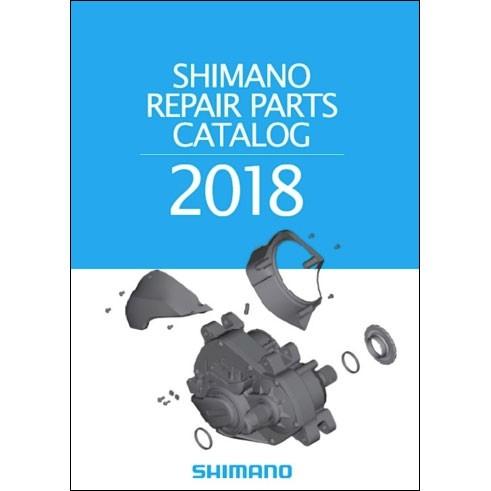 シマノ リペアパーツカタログ2018年