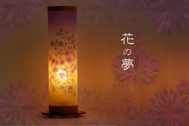 盆提灯 ■■ 花の夢 ■■ 和 モダン ■■【岐阜の...