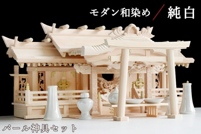 限定 家具調 和染め ■ 白龍三社 ■ 特大 84cm ■...