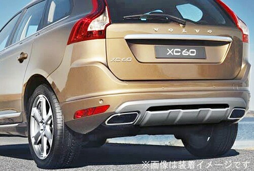 ERST EXHAUST SYSTEM VOLVO XC60 T5 DB420XC用(5M...