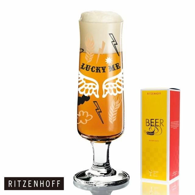 RITZENHOFF BEER CRYSTAL COLLECTION リッツェン...