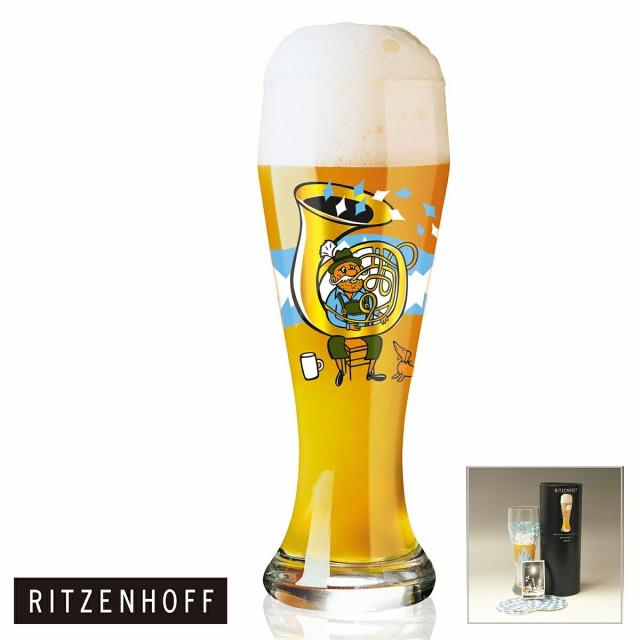 RITZENHOFF リッツェンホフ WEIZEN BEER COLLECTI...