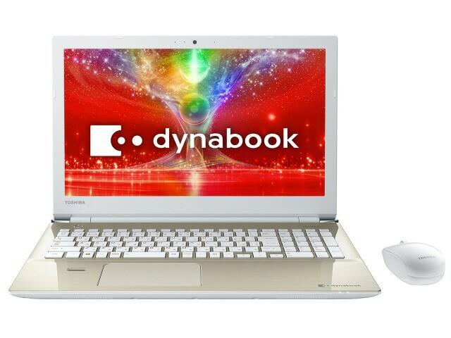 東芝 ノートパソコン dynabook T85 T85/EG PT85EG...