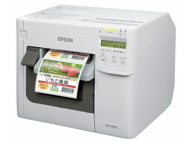 EPSON プリンタ TM-C3500C9