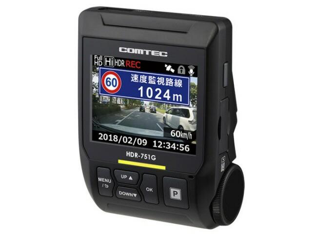 コムテック ドライブレコーダー HDR-751GP