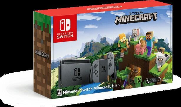任天堂 ゲーム機 Nintendo Switch Minecraftセッ...