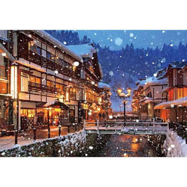ジグソーパズル 1000ピース 銀山温泉 [51-233] 【...