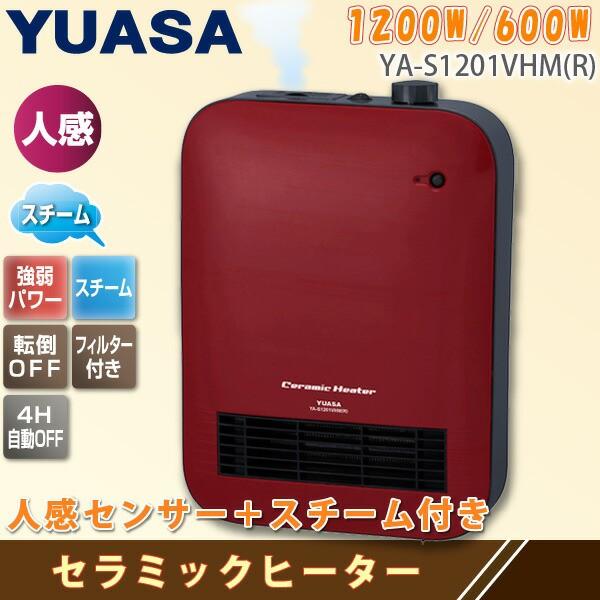 セラミックヒーター YA-S1201VHM (R)レッド 人感...