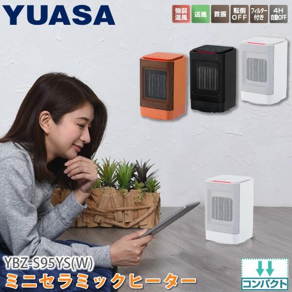 ユアサプライムス セラミックヒーター YBZ-S95YS(...