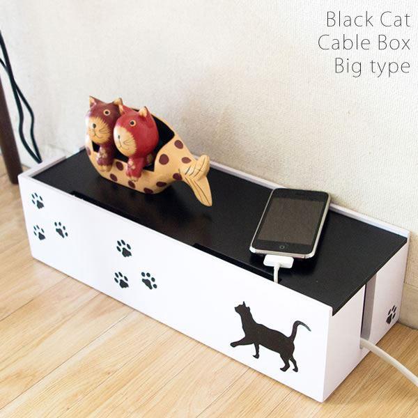 猫のケーブルボックス(コード収納/ケーブル収納) ...