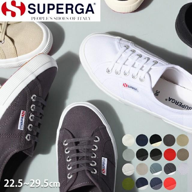 スペルガ 2750-COTU クラシック S000010 SUPERGA ...