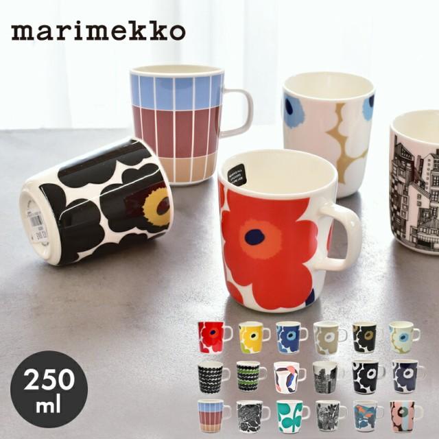 マリメッコ MARIMEKKO マグカップ 食器 コップ