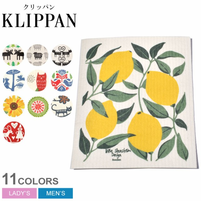クリッパン KLIPPAN スポンジ ワイプ DISH CLOTHE...