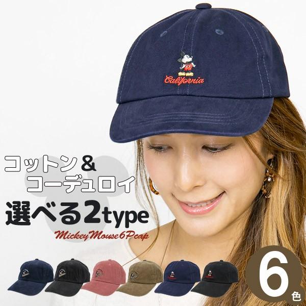 キャップ ミッキー [メール便可] 帽子 レディース...