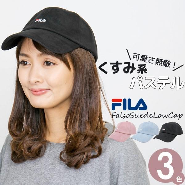 キャップ FILA [メール便可] 帽子 レディース ロ...
