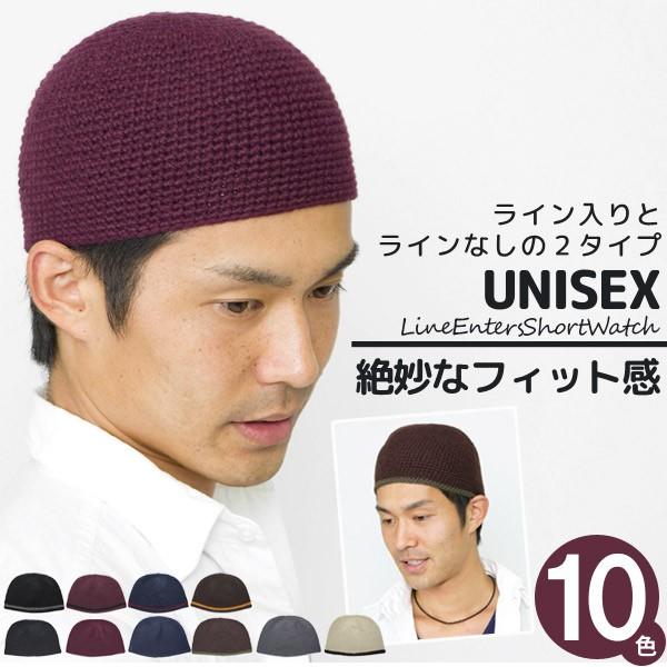 ニット帽 メンズ [メール便可] 帽子 イスラムワッ...