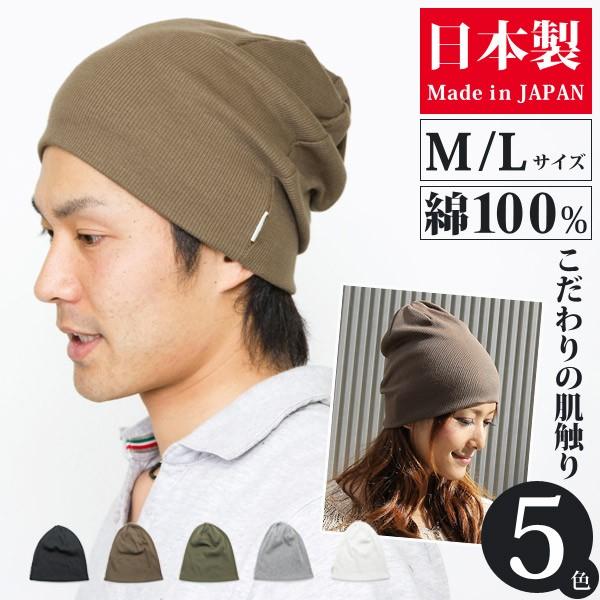 [メール便のみ送料無料] ニット帽 メンズ 帽子 レ...