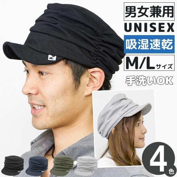 キャップ メンズ [メール便可] 帽子 スウェット C...