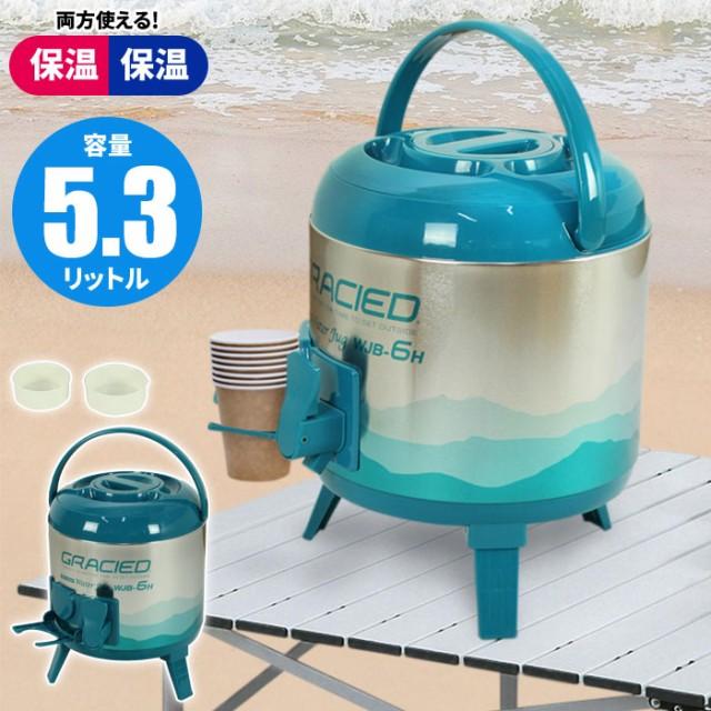 ウォータージャグ 5.3L 給水 水筒 ボトル ウォー...