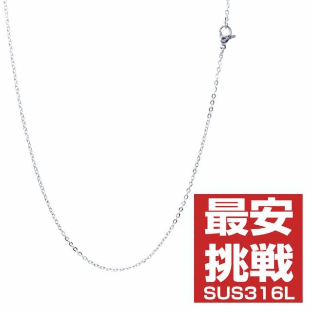 サージカルステンレス あずき チェーン 40cm/45cm...