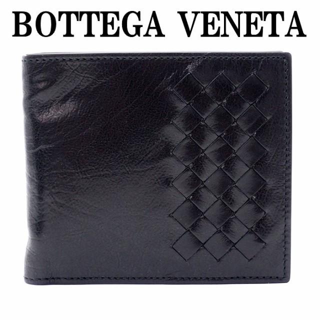 ボッテガヴェネタ 財布 二つ折り財布 BOTTEGAVENE...