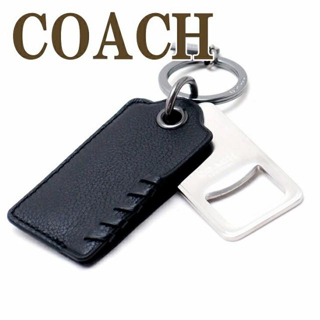 コーチ COACH キーリング メンズ キーホルダー 栓...
