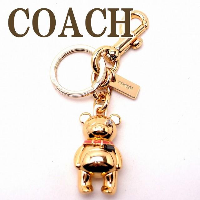 コーチ キーホルダー COACH キーリング 87166GLD...