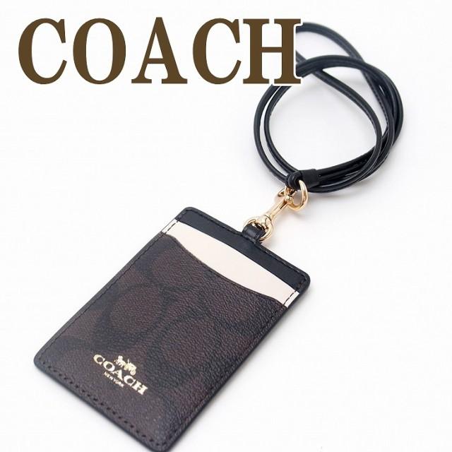 コーチ COACH カードケース ネックストラップ ID...