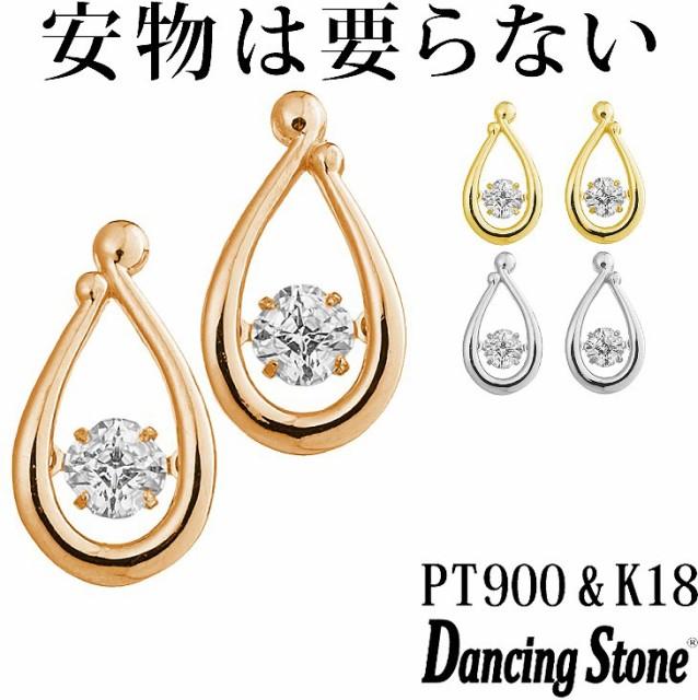 【特注モデル】ダンシングストーン ピアス クロス...
