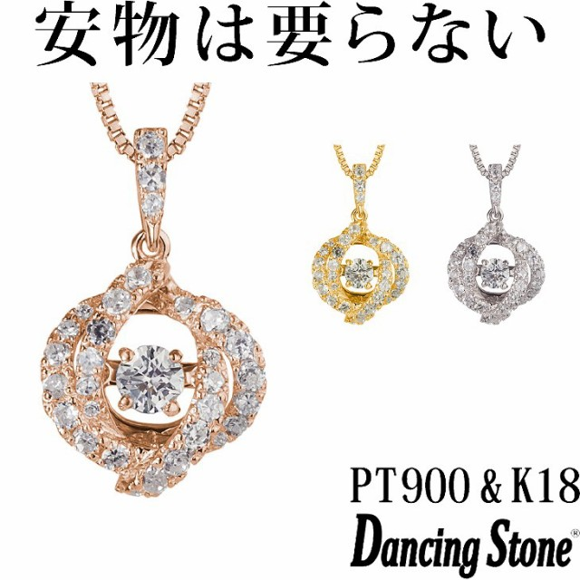 【特注モデル】ダンシングストーン ネックレス ク...