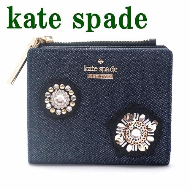 ケイトスペード KateSpade 財布 二つ折り財布 デ...