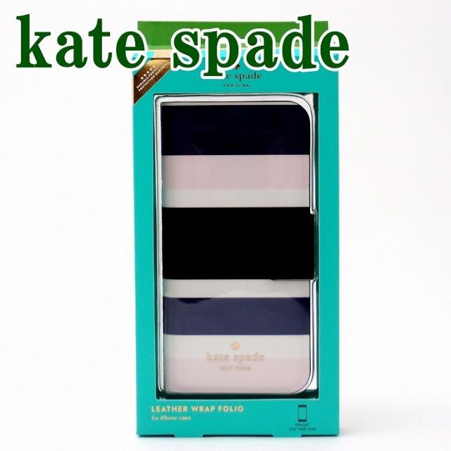 ケイトスペード iPhone7 iphone8 手帳型 スマート...