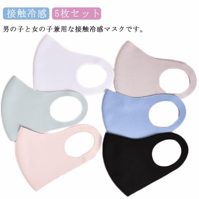 5枚セット マスク 立体マスク 布マスク 子供用 繰...