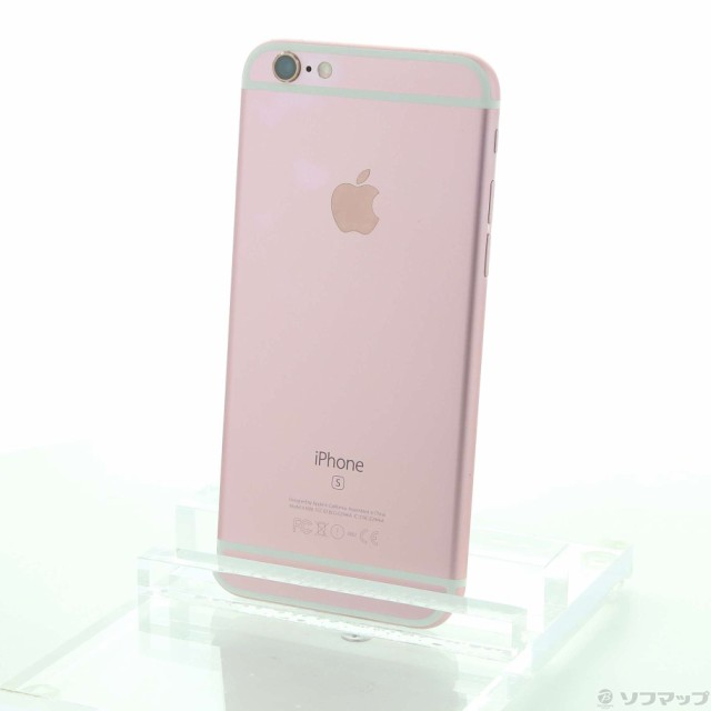 (中古)Apple iPhone6s 16GB ローズゴールド MKQM2...